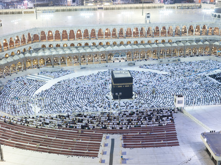 Muslims Prayer Around AlKaaba in Mecca, Saudi Arabia, Aerial View