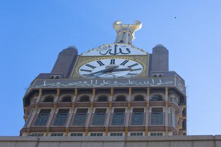 Mecca Clock Tower Detail, Mecca, Saudi Arabia