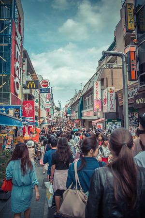harajuku: Shopping in Harajuku, Japan Editorial