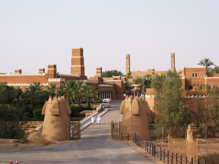 saudi arabia: Diriyah, Saudi Arabia Stock Photo