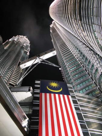 Twin towers by night. Kuala Lumpur, Malaysia