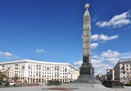 appease: Victory square in Minsk, Belarus
