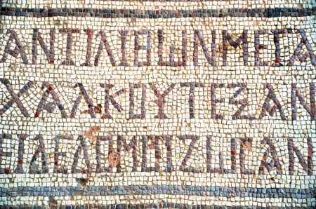 Ancient mosaic in Kourion, Cyprus photo