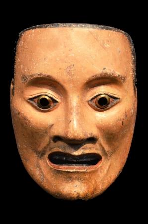noh: Mikazuki, Noh mask of male spirit  Japan, Momoyama period  1573-1615