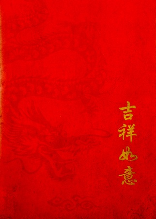 Chinese dragon with text on old red paper background  photo