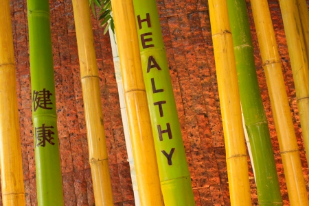Bamboo with healthy word photo