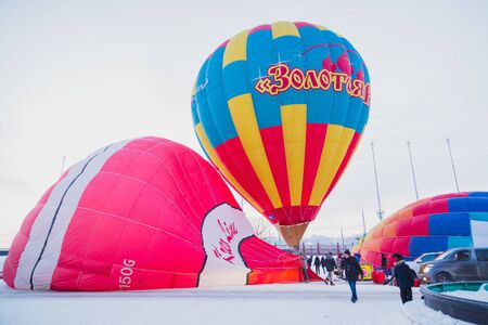 NIZHNY NOVGOROD, RUSSIA - FEBRUARY 24, 2018. Mass-start on the festival of hot air ballons