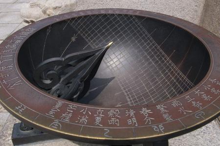 Changdeok Palaces sundial