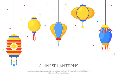 Colorful background with flat paper street Chinese lanterns. Holiday decorative graphic design element. Hanging light. China festive decor on white background with place for text. Vector illustration Ilustração
