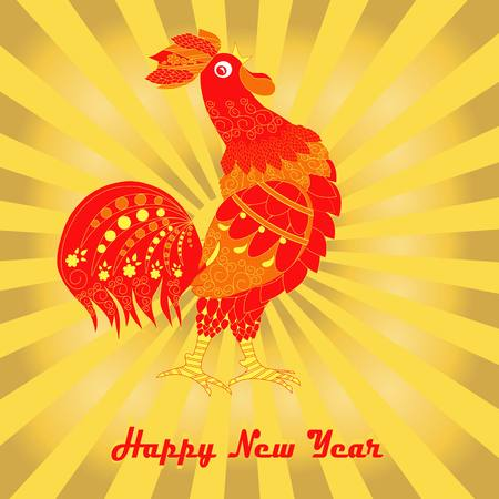 post card: Post card Happy New Year. Red rooster is crowing on gold rays background, vector illustration