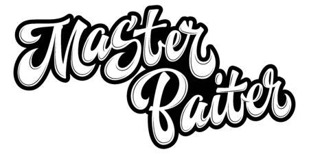 Master Baiter - hand drawn lettering logo phrase. Album black and white design. Funny fishing theme phrase for prints, shirts, stikers etc. 向量圖像