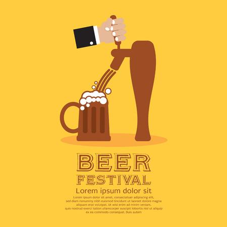 ビール祭りのベクトル図