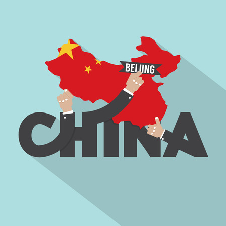 beijing: Beijing The Capital City Of China Typography Design Vector Illustration