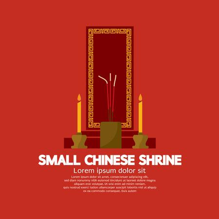 shrine: Small Chinese Shrine Vector Illustration