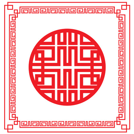 chinese border: Vintage Chinese Frame Vector Illustration