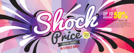 Shock Price 6250x2500 pixel Banner Vector Illustration