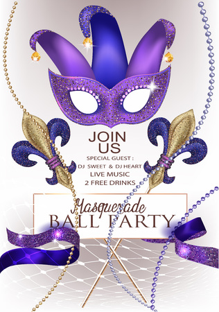 Masquerade ball party invitation banner with masquerade specific deco object. Vector illustration Illustration