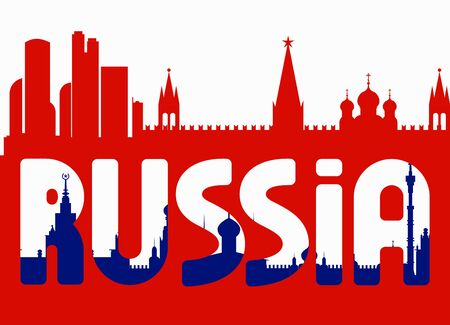 Banner with russian tricolor and silhouettes of russian buildings. Vector illustration