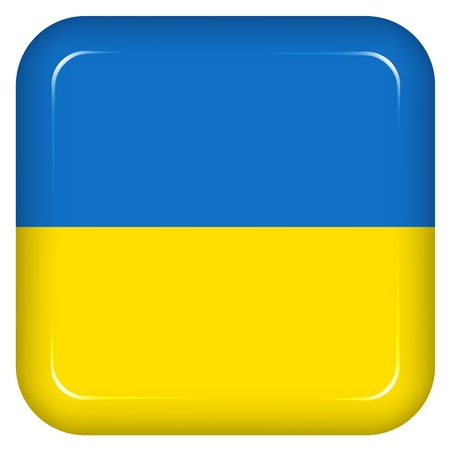 Vector ukraine flag Vector