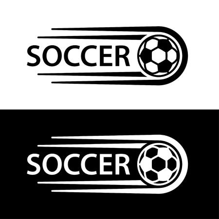 Soccer ball motion line symbol. Ilustração