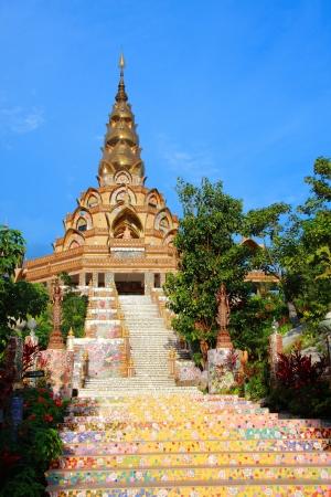 pa: Buddhasatan Pa Son Kaew or Wat Prathat Pa Kaew