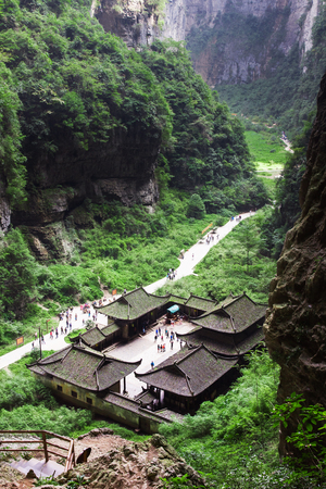 national fruit of china: Three Natural Bridges place in Wulong, China Editorial