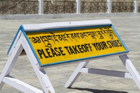 shanti: Sign asking to take off shoes at Shanti Stupa, Ladakh