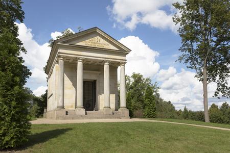 Memorial hall inside the castle park of Neustrelitz, Mecklenburg-Western Pomerania, Germany