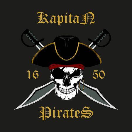 Skull of a pirate captain with swords. Vector image on a dark background. Ilustração
