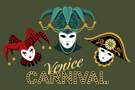 Set of three venetian masks. Vector image of carnival masks on a green background.