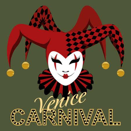 Vector image of a carnival jester mask in red. Ilustração