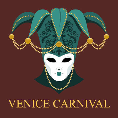 Vector image of a carnival mask decorated with a pattern and decorative elements. Traditional venetian mask.