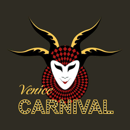 Vector image of a carnival mask decorated with a red rhombus. Ilustração