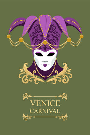 Vector image of a venetian mask decorated with decorative elements pattern. Traditional mask carnival mask.