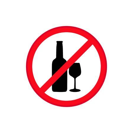 Nessun segno di alcol su sfondo bianco vettore