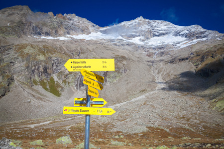 hiking path: Hiking path in the Zillertal Alps Stock Photo