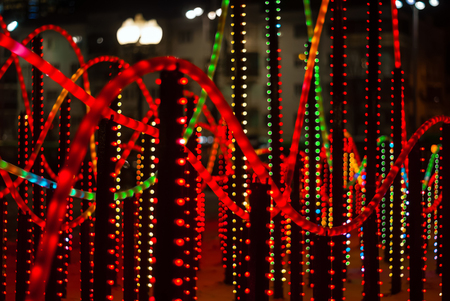 background: colorful lights - a fragment of New Year's illumination outdoors in the night city