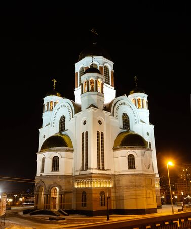 Yekaterinburg, Russia - January 16, 2019: Church on Blood in Honour of All Saints Resplendent in the Russian Land, night view 報道画像