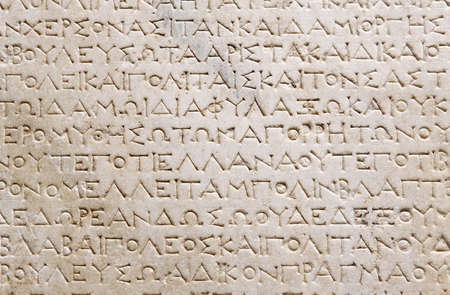 Sevastopol, Crimea - January 31, 2021: fragment of a marble slab from Chersonesos, with cut out city-state citizen oath text 에디토리얼