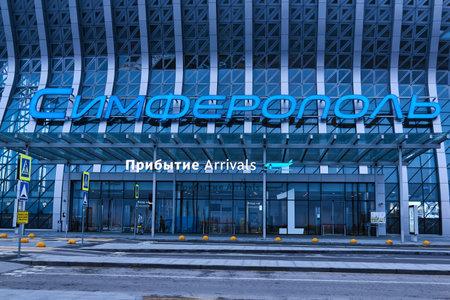 Simferopol, Crimea - February 02, 2021: section of the facade of the terminal of Simferopol International Airport