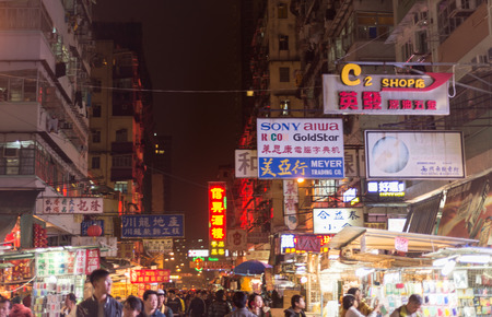 sui: Hong Kong, China, February 07,2015 -Sam Sui Po, Market Street in a cold winter Night Editorial