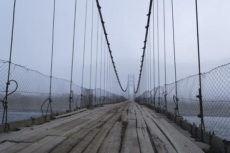 katun: Altai Katun River cablestayed bridge