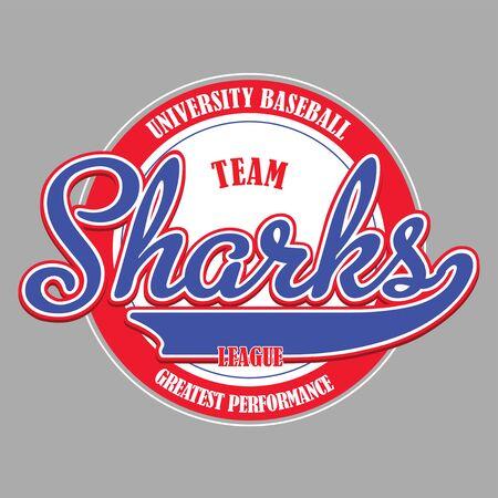 University Baseball Team Sharks vector graphic design
