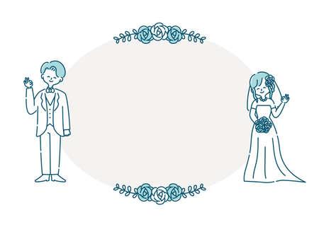 Wedding Round Frame