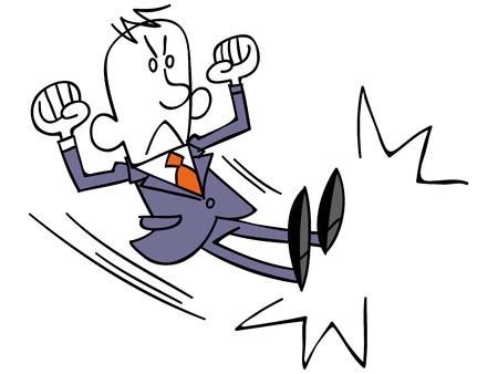 Business Man to kick Ilustração