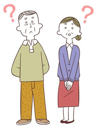 molesto: Viejo hombre a pensar