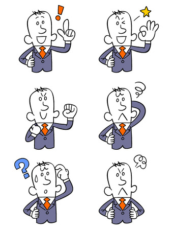 job hunting: Expression of six different business man Illustration