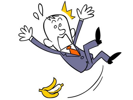 impatient: Homme d'affaires glissade et de chute