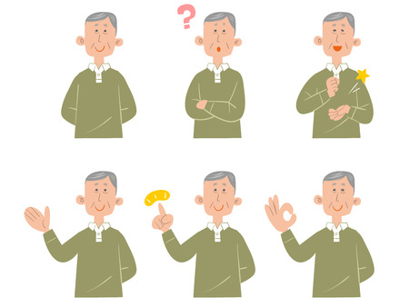set of businessman: Expression of six types grandpa