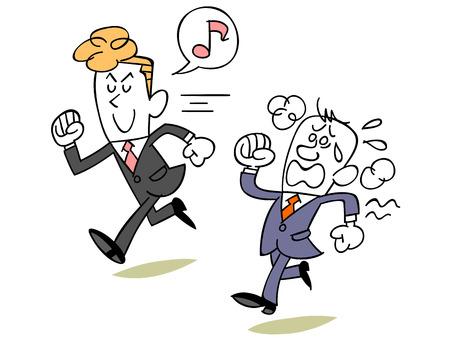 overtaken: Businessman to be overtaken by colleague Illustration